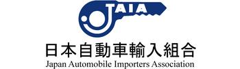 JAIA-logo-ja.png