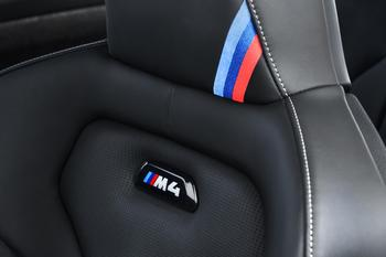P90251066_highRes_the-new-bmw-m4-cs-04.jpg