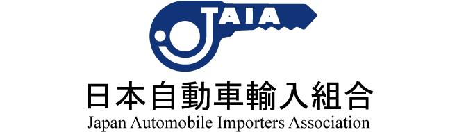 JAIA-logo-ja-d23e7.png